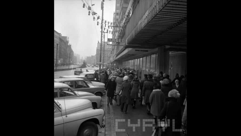 PRL: ul. św. Marcin na zdjęciu z repozytorium CYRYL